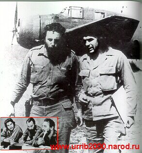 Che and Fidel and a Avenger