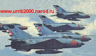 Escuadrilla de MiG-21